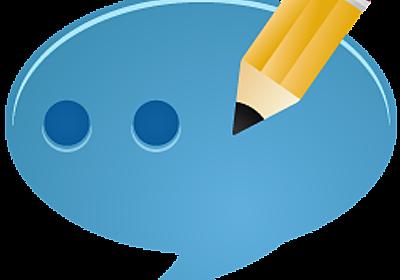 jenkins エレガントなコードを書くための執事のすすめ | Act as Professional