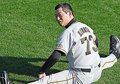 原辰徳監督が明かす桑田真澄コーチ就任の真相「最初から彼が素晴らしい野球人だとは思っていなかった。でも…」 - プロ野球 - Number Web - ナンバー