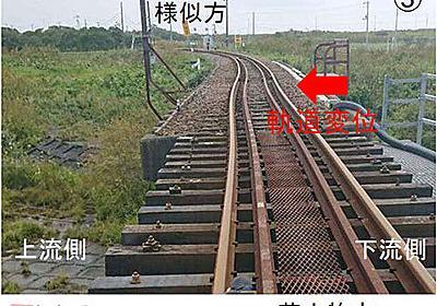 根室本線、札沼線など前倒し 地震で不通のJR北海道各線区、運転再開見込みを変更 | 乗りものニュース