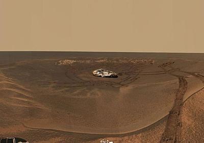 【RIP】さようなら!安らかに眠れ。火星探査機「オポチュニティ」がついに活動停止。哀悼を捧げるNASA研究者たち : カラパイア