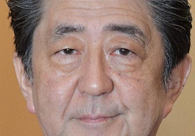 安倍事務所、再び提示拒否 桜前夜祭のホテル領収書 野党に回答 - 毎日新聞