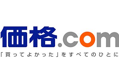 価格.com - UQ WiMAXのWi-Fiレンタル人気ランキング