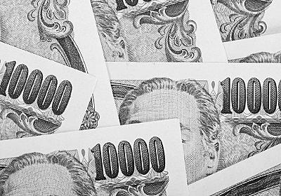 「日本の借金1000兆円」はやっぱりウソでした~それどころか…(髙橋 洋一) | マネー現代 | 講談社(1/6)