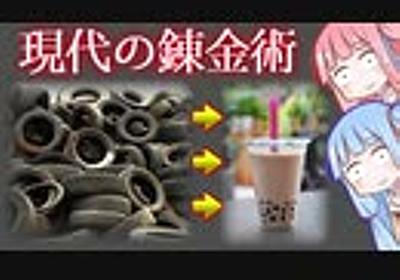 努力の方向を間違えた中国の偽装食品10選+α