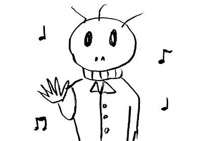 ハマサンスのジャカジャカオリジナルソング第6弾!『死神アルバイト』 - ハマサンス コンプリートライフ