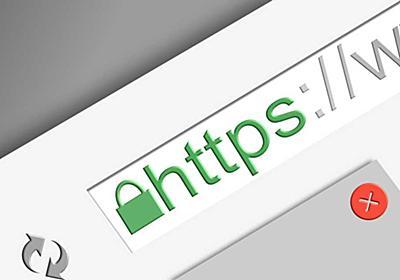 【はてなブログ】管理画面のデザインビューが崩れてしまったときの対処法【HTTPS化】 - 思考は現実化する