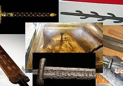 様々な伝説を持つ古代10の剣 : カラパイア
