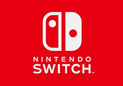 Nintendo Switchで実況をするために必要なもの。 │ Apple NOW!
