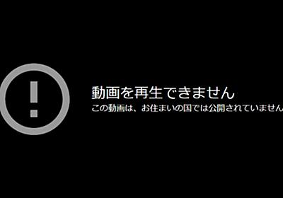 なぜタイBLドラマは「ジオブロック」されるのか:賛成/反対で対立する前に|ななみ Nanami|note