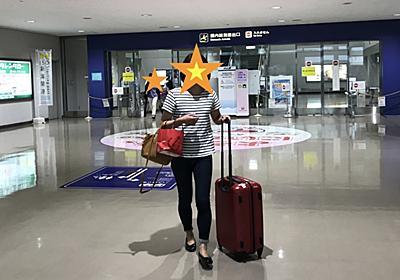 【新潟観光・女子旅はこのプランでOK】東京&大阪から友人が2泊3日で遊びに来た時の全記録。 - 恥じは書き捨て
