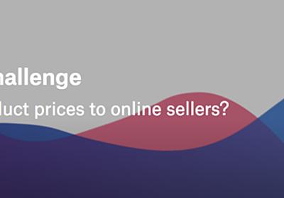 kaggle: Mercari Price Suggestion Challenge まとめ - copypasteの日記