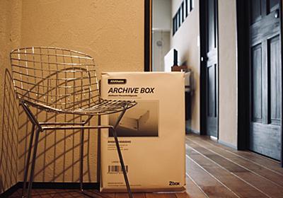 靴収納にはアナハイムアーカイブボックスがおすすめ。玄関の造作棚にも! | yokoyumyumのリノベブログ
