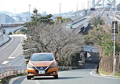 【日産 リーフ 新型 3300km試乗】EVでの超長距離ドライブはアリか、ナシか[後編] | レスポンス(Response.jp)