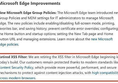 Microsoft EdgeからXSSフィルタが削除の見通し、研究者が疑問を提示 | マイナビニュース