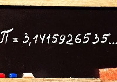 NASAでは円周率を何桁まで使っているのか? - GIGAZINE