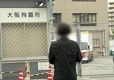 林眞須美の息子、和歌山カレー事件から20年目の決意…死刑囚の母に問う   マイナビニュース