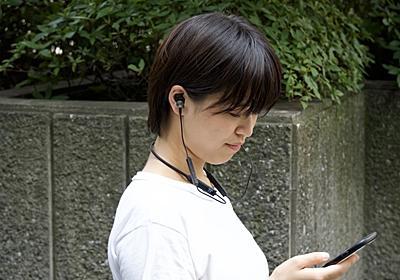4,000円台でノイキャンに防滴!TaoTronicsの高コスパBluetoothイヤフォンが発売記念セールに | ギズモード・ジャパン