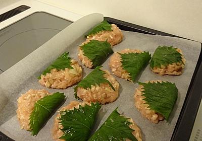 鶏むね肉のお料理を制するもの⑯・・・鶏の大葉ーグ と チキン豆腐ナゲット - 葉月日記