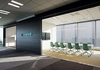 なぜ SmartHR は新会社をつくっているのか?その理由と手法を解説 - 宮田昇始のブログ