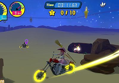 魔法少女が……バイクで空を飛ぶ! ポイソフトが手掛けるNintendo Switchタイトル『空飛ぶブンブンバーン』が3月3日配信決定、HD振動でバイクの振動を味わえる - ファミ通.com