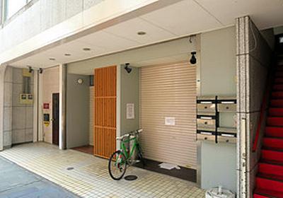熊本ラーメン「こむらさき」7月で本店閉店 人手不足で:朝日新聞デジタル