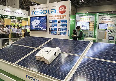 ソーラーパネルを掃除するロボット掃除機、甘いレタスを栽培する植物工場など、農業がスゴすぎる件 | ぼくらの自由研究室 - Watch Headline
