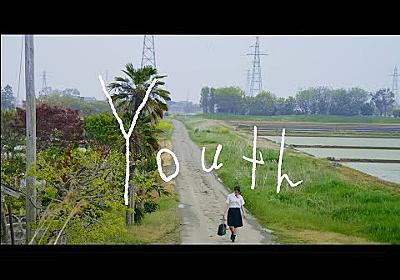 Kaede(Negicco)「Youth」作詞・作曲・編曲 佐藤優介