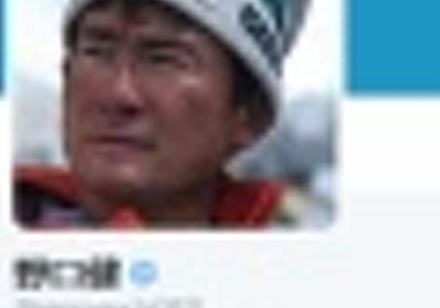 【登山家】野口健「韓国訪問の時にタクシーに乗っていたら運転手に『日本人か?』といわれ、『そうだ』と答えたら『車から下りろ』と。日本人旅行者が減るのも無理はない」 | 保守速報