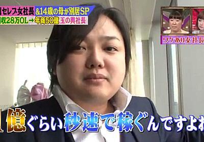 与沢翼さんのダイエット前後の見た目の変化がすごすぎる件 - 俺の遺言を聴いてほしい
