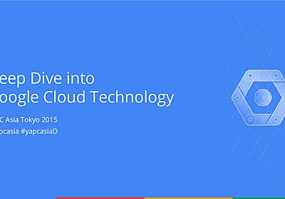 Deep Dive into Google Cloud Technology - Speaker Deck