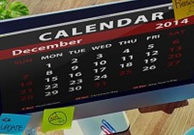 WordPressのカレンダー系プラグイン8個。色分けして営業日やイベント告知。予約受付できるやつも。