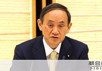 菅首相「海洋放出が現実的と判断した」 関係閣僚会議:朝日新聞デジタル