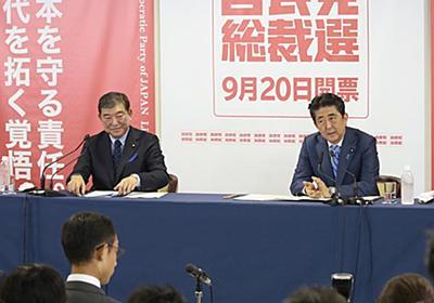 "安倍官邸""大号令""か 厚労省「実質賃金上昇率」水増し工作|日刊ゲンダイDIGITAL"