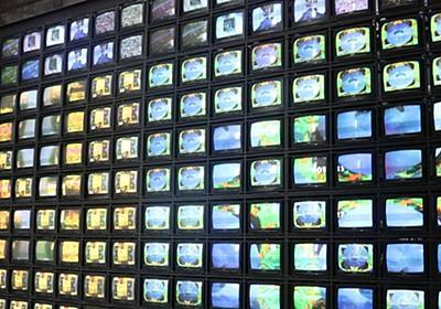 ずらり並んだテレビが表現する「幸福」 キャナルシティのブラウン管アートが復活   ニュース   福岡ふかぼりメディア ささっとー