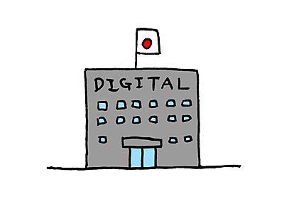 デジタル庁がnoteを使うのはなぜダメなのか - TOMOKO OOSUKI
