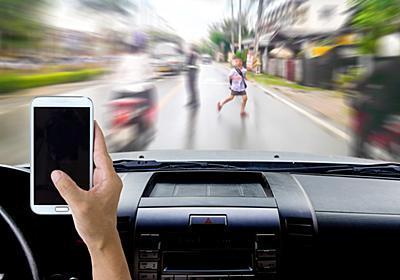 「八街事件」をめぐって~車利用者とメーカーは「社会的費用」を払うべきだ - 杉田聡|論座 - 朝日新聞社の言論サイト