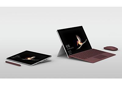 「Surface Go」8月28日発売、税抜6万4800円~ - ケータイ Watch