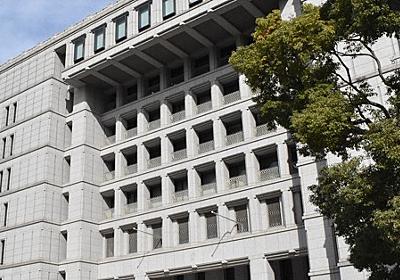 街宣活動を初のヘイト認定 大阪市 実名公表の適否判断へ - 毎日新聞