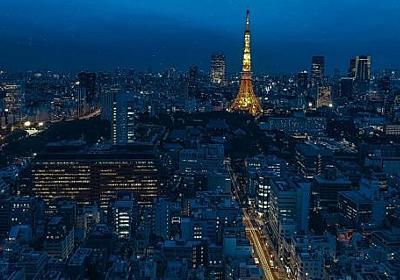 東京の結婚相談所40社ランキング!実績・料金・会員数から比較