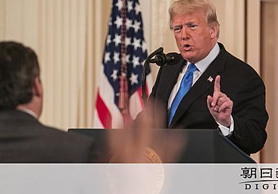 トランプ氏がCNN記者と口論 「君は無礼だ、座って」:朝日新聞デジタル