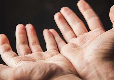 成功する人は「承認欲求」とどう付き合うのか   プレタポルテ   東洋経済オンライン   経済ニュースの新基準