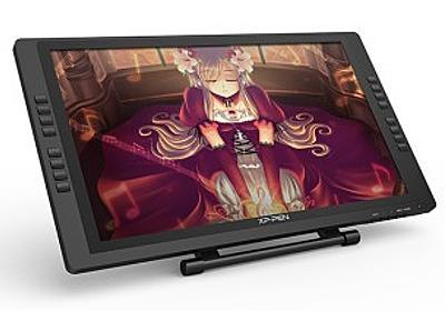 XP-Pen、22型のフルHD液晶タブレット「Artist 22E Pro」とペンタブレットの新モデルを発売 - デザインってオモシロイ -MdN Design Interactive-