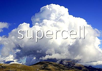 1日のスタートに私が前向きになれるsupercellの曲7選 - 思考は現実化する