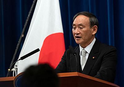 菅義偉さん、日本学術会議に介入して面白がられる一部始終 | 文春オンライン