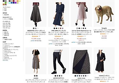 ネットで秋冬物のスカートを物色していたらすごく暖かそうなのが出てきたが着用方法が分からない「絶対心まで暖かくしてくれるやつ」 - Togetter