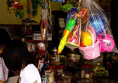 松戸市内にかつてあった駄菓子屋情報を探しましょう。ご協力を願う。 | 表の家