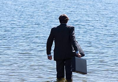 働かされすぎた人が「自殺」を選ぶ本当の理屈   ワークスタイル   東洋経済オンライン   経済ニュースの新基準