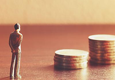 ホームレスだったぼくが「お金」について知りたかったこと(海猫沢 めろん) | マネー現代 | 講談社(1/3)