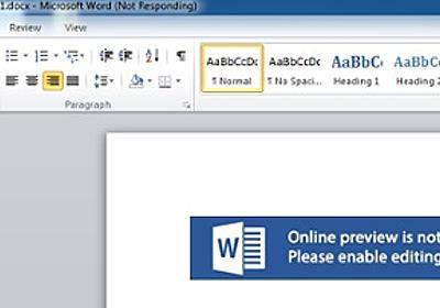 Flashの脆弱性を仕込んだ不正Word文書見つかる 大量の迷惑メールを送る攻撃に利用 - ITmedia エンタープライズ