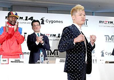 メイウェザーが大みそかのRIZIN参戦を発表 対戦相手は那須川天心 : スポーツ報知